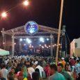 O Prefeito Marcão confirmou ao Blog RC que não haverá shows em praça pública para comemorar a emancipação política no dia 3 de dezembro, nem mesmo os tradicionais shows no […]